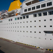 White passenger cruise ship — Stock Photo
