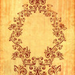 Royalty-Free Stock Photo: Vintage frame on textured background wit