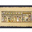 Stock Photo: Egyptian papyrus