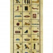 Egyptian English alphabetical papyrus - Stock Photo