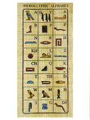 Egyptian English alphabetical papyrus — Stock Photo