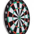 Stock Photo: Playing darts