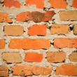 Bricklaying a close up - Stock Photo
