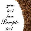 Stock Photo: Frame of coffe fith curve border