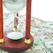Royalty-Free Stock Photo: Time and money