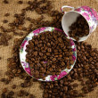 Composition of coffee beans and coffee — Stock Photo
