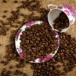 Stock Photo: Composition of coffee beans and coffee
