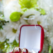 Wedding rings in a decorative box — Stock Photo #1089631