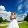 Stock Photo: Portrait of groom and bride