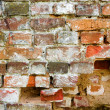 Horizontal brick structure — Stock Photo