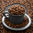 Coffee composition of coffe grain - Stock Photo