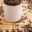 Coffee composition — Stock Photo #1729317
