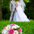 Stock Photo: Weding bouquet on grass