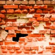 Old destroyed brick wall - Stock Photo