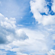 Stock Photo: Blue sky and white clouds