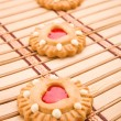 Foto Stock: Cookie on mat