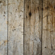 Stock Photo: Old gray boards texture