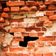 Brick background — Stock Photo #2449170