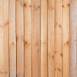 Royalty-Free Stock Photo: Rough wooden plank