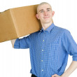 Courier with cardboard box — Stock Photo #1019651