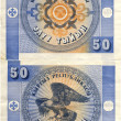 Kirghiz denomination 50 som — Stock Photo