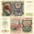 Stock Photo: Soviet old denomination advantage of 200