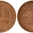 The Russian copper coin one copeck - Stock Photo