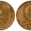 The Soviet Union coin three copecks — Stock Photo #1047482
