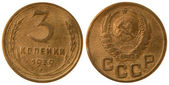 The Soviet Union coin three copecks — Stock Photo