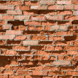 Stock Photo: Red old brick wall structure