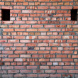 Royalty-Free Stock Photo: Red old brick wall structure