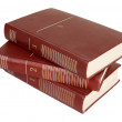 Three old books - Stock Photo