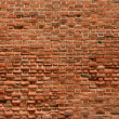 Royalty-Free Stock Photo: Ancient, a bricklaying of a wall