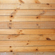 Stock Photo: Yellow rough wooden wall