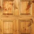 Yellow wooden door — Stock Photo