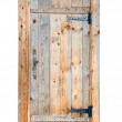 Royalty-Free Stock Photo: Wooden door