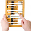 Antique abacus — Stock Photo