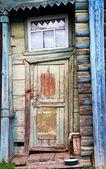Entrance door — Stock Photo