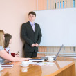 Stock Photo: Young man to speak at a meeting