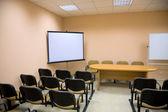Interiören i en konferenssal — Stockfoto