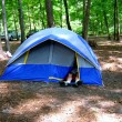 A blue tent in a campground — Stock Photo