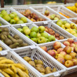Stock Photo: Fruit and vegetables section supermarket