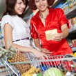 Two customers Cheese choice — Stock Photo