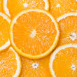 Stock Photo: Orange segments