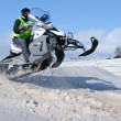 Competitions on snowmobile. - Stock Photo