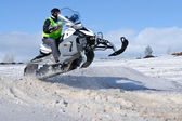 Competitions on snowmobile. — Stock Photo