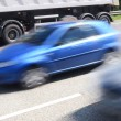 Blurred cars — Stock Photo