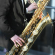 Royalty-Free Stock Photo: Saxophone