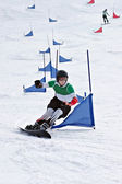 Skiing competition — Stock Photo