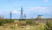 Chernobyl. Ukraine — Stock Photo